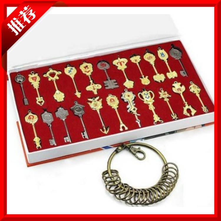 23pcs/set Fairy Tail Cosplay Necklace Twelve constellations Spirit Keychain Lucy Cosplay Toys the Zodiac Gold Key Pendant