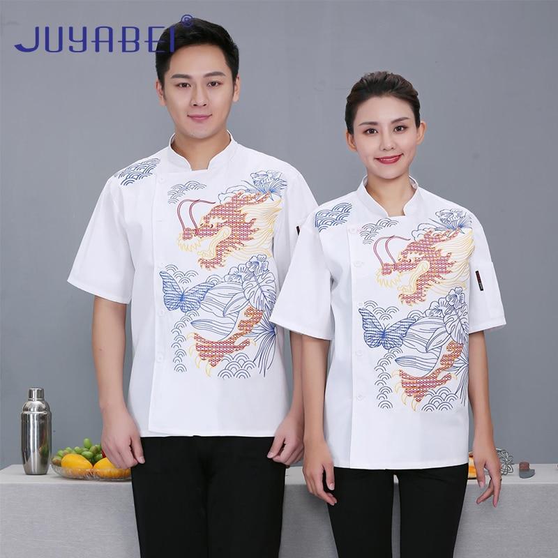Fashion Dragon Embroidered Short Sleeve Chef Shirt Summer Food Service Kitchen Hotel Restaurant Canteen Unisex Work Uniform