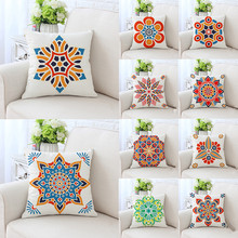 BZ050 Modern Creative White Pillow Cover Washable Cotton Case Home Textile 45cm*45cm/18x18