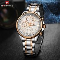 NAVIFORCE Fashion Casual Watches Hot Brand Men Sports Waterproof Watch Full Steel Quartz 24h Date Clock