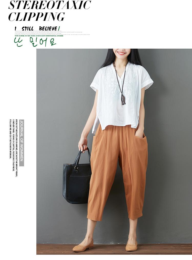 Summer Elastic Waist Cotton Linen Pocket Harem Pant Vintage Loose Mori Girl Oversized Home Tracksuit Plus Size Trouser Workout 53