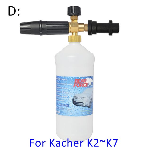 High Pressure Soap Foamer Sprayer/  Foam Generator/ Foam Gun Weapon/ Snow Foam Lance for Karcher K2 K3 K4 K5 K6 K7 Car Washer