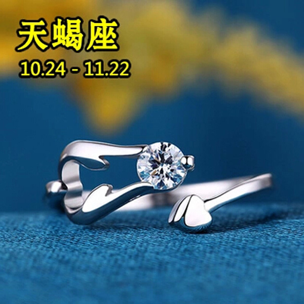 5d27b52f52c US $4.98  925 Silver Scorpio Zodiac Ring female Korea Zircon crystal ring  opening index finger ring jewelry J51 4-in Rings from Jewelry & Accessories  ...