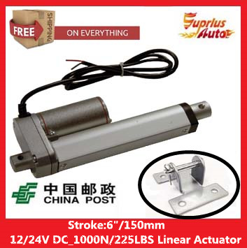 Free Shipping electric linear actuator with new stent,  6/150mm Stroke 12/ 24v electric linear actuator.100KGS/1000N/225LBSFree Shipping electric linear actuator with new stent,  6/150mm Stroke 12/ 24v electric linear actuator.100KGS/1000N/225LBS