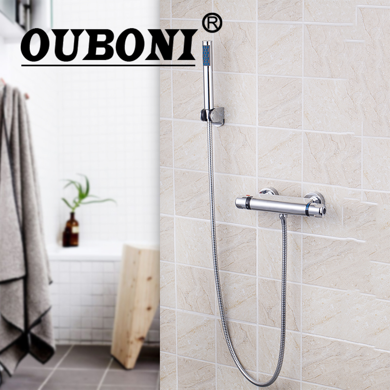 OUBONI Bathroom Thermostatic Rainfall Shower Faucet Bathtub Shower Water Tap Shower Set Faucet Mixer Tap Round Head sognare new wall mounted bathroom bath shower faucet with handheld shower head chrome finish shower faucet set mixer tap d5205