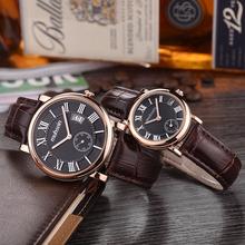 Muhsein new casual ladies'  and men's watch Simple waterproof stainless steel quartz watch