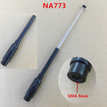 honghuismart NA773 NA-773 Telescope SMA Male UHF VHF Dual Band antenna for YAESU VERTEX STANDARD,Tonfa,Linton etc walkie talkie