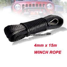 Envío gratis 4mm x 15m sintético Cable de cabrestante UHMWPE fibra cuerda Cable de remolque accesorios de coche para 4X4/ATV/UTV/4WD/OFF-ROAD