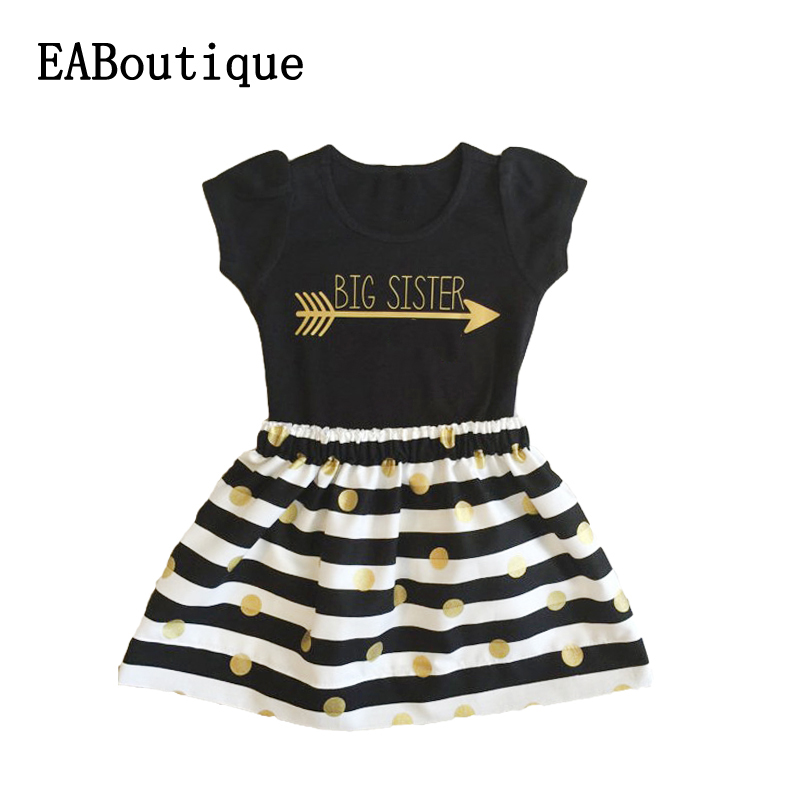 EABoutique Summer style Fashion Gold Letter printed big sister tee with striped skirt outfit girls clothes