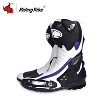 Riding Tribe Speed Motorcycle Boots Outdoor Sports Racing Shoes Boots Motocross Off-Road Motorbike Boots