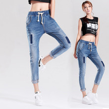 2016 Spring Summer New Elastic Waist And Hole Jeans Female Tenths Pants Casual Personality Patch Jeans Pants Feet Jeans Women