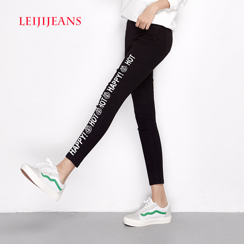 LEIJIJEANS Black Skinny Jeans Women High Elastic Stretch Women Mid Waist Jeans Plus Size S6XL Softener Skinny Pencil Ankle Pants