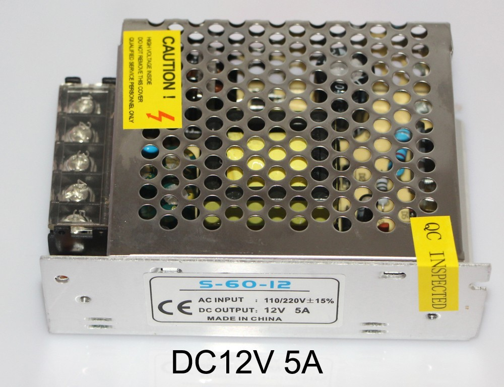 12V5A
