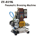 ZY-819K автоматическая машина для тиснения кожаных логотипов  пневматическая бронзовая высокоскоростная машина для тиснения именных карточе...