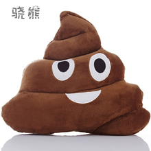 HOT SALE Cushion Emoji Pillow Gift Cute Shits Poop Stuffed Toy Doll Christmas Present Funny Plush Bolster Pillow Cushion цена 2017