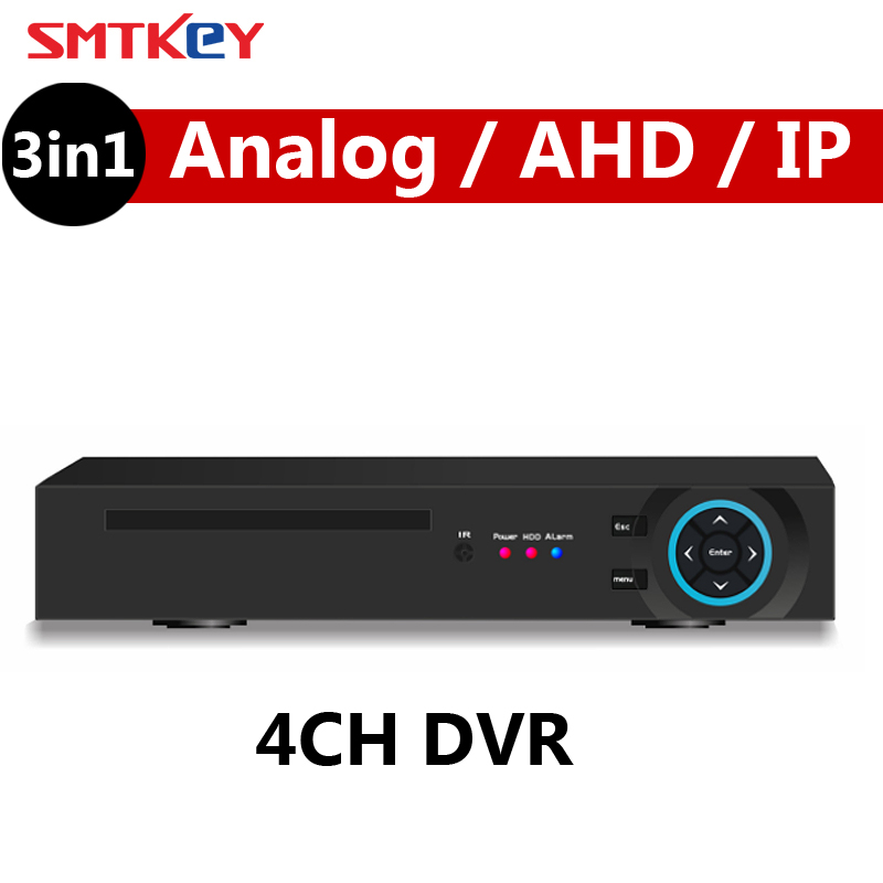 4CH 1080P AHD H DVR 3 in 1 AHD / Analog / IP P2P XMEYE CCTV DVR