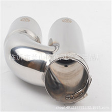 Automobile Exhaust Tip Tail Pipe Muffler for New Lavida Clamp type