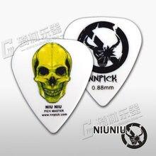 NNPICK durch IM Kühlen Serie Kristall Schädel Gitarre Pick Messer 1,20mm/0,88mm