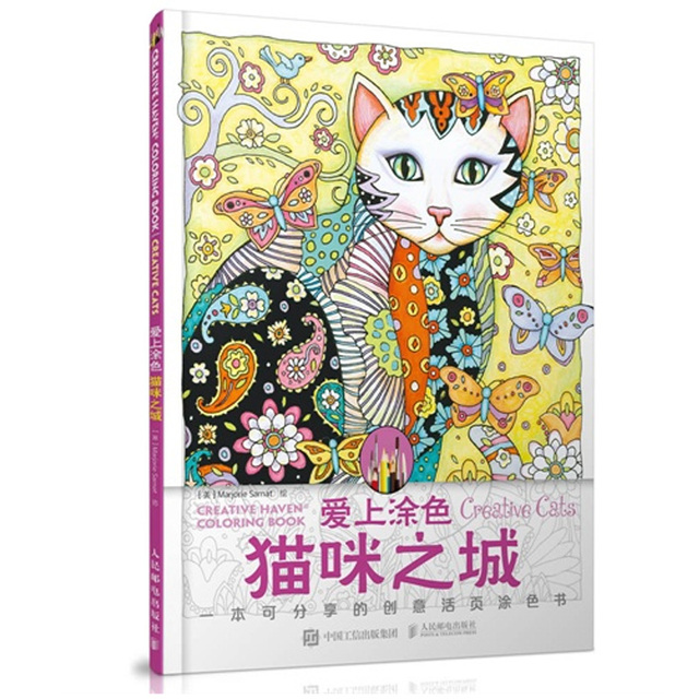 Creative Cats Antistress Coloring Book For Adults Relieve Stress Art Painting Drawing Graffiti Colouring