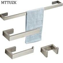 MTTUZK 304 набор кистей для полотенец из нержавеющей стали крючок для халата держатель для бумаги настенный набор оборудования для ванной Аксессуары для ванной комнаты