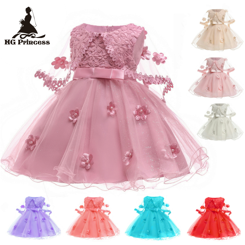 Free Shipping Cotton Lining Infant Dresses 2019 New Dust Pink Baby Dress For 1 Year Girl Birthday Formal Toddler Princess Gowns Dresses Aliexpress