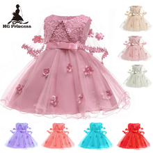 Free Shipping  Cotton Lining Infant Dresses 2019 New Dust Pink Baby Dress For 1 Year Girl Birthday Formal Toddler Princess Gowns