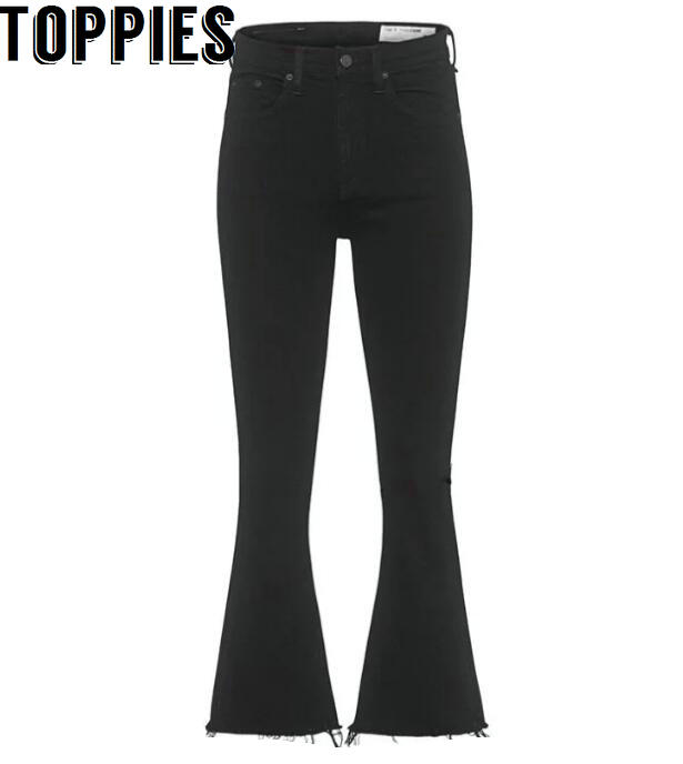 Popular Skinny Flare Jeans-Buy Cheap Skinny Flare Jeans lots from ...