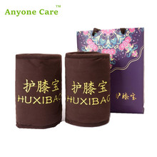 Electric Heat Moxa kneepad Winter Warm Knee Arthritis Pain relief old cold leg wrap men and women moxibustion kneepads(China)