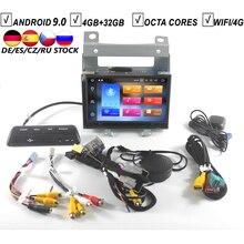 Coche de 7 pulgadas Android 9,0 reproductor de DVD GPS para Land Rover Freelander 2 Octa Core 4GB RAM + 64GB Flash Bluetooth DVR DAB + Mapa Wifi