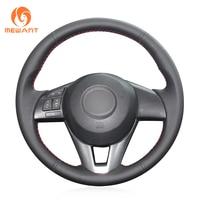 MEWANT Mazda 3 Axela Mazda 6 Atenza Mazda 2 CX-3 CX-5 Scion iA 2016 용 검은 인조 가죽 자동차 핸들 커버