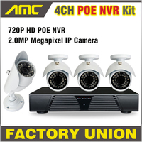 2015 New 4CH Cctv 2 0mp Network Security Ip Camera 4ch NVR System With POE 4ch