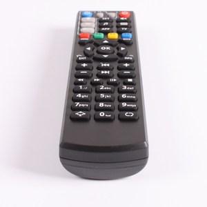 Image 3 - Pilot zdalnego sterowania dla MAG250 MAG254 MAG255 MAG 256 MAG257 MAG275 z telewizorem funkcję uczenia się, kontroler dla systemu Linux TV, pudełko, IPTV Box Tv, pudełko.