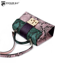 ZOOLER2017 new high-quality luxurious style model purse serpentine leather-based bag counter real, well-known manufacturers of girls
