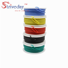 20AWG 30m/box Flexible Silicone Cable wire Solid electronic wires Tinned Copper line Kit 5 Colors DIY