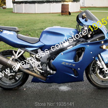 Buy Kawasaki Zx7r Parts And Get Free Shipping On Aliexpresscom