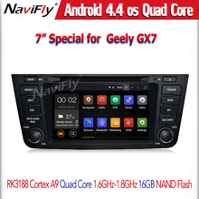 Quad Core 1.6GHZ Two Din Android 7 Inch Car DVD Player Audio For Geely/Emgrand/GX7/EX7/X7 With 3G Host Wifi GPS BT Radio  Map