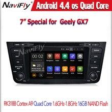 Четырехъядерных процессоров 1.6 ГГц два Din android-автомобильный 7 дюймов dvd-плеер аудио для Geely / Emgrand / GX7 / EX7 / X7 с 3 г хозяин Wifi GPS BT радио карта