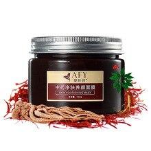 AFY 140g Chinese Medicine Skin Care Beauty Nourishing Mask Shrink Pores Detox Freckle Acne Treatment Face Care Sleep Mask