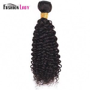 Image 5 - Fashion Lady Pre colored Brazilian Kinky Curly Bundles Hair Weave Human Hair Bundles Natural Color 3/4 Pieces Curly hair Bundl