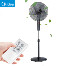 Floor Standing Fan Remote Control Air Blower Timer Mute 9 Kinds Wind Vertical Household Dormitory Shake Head Cooler Ventilator