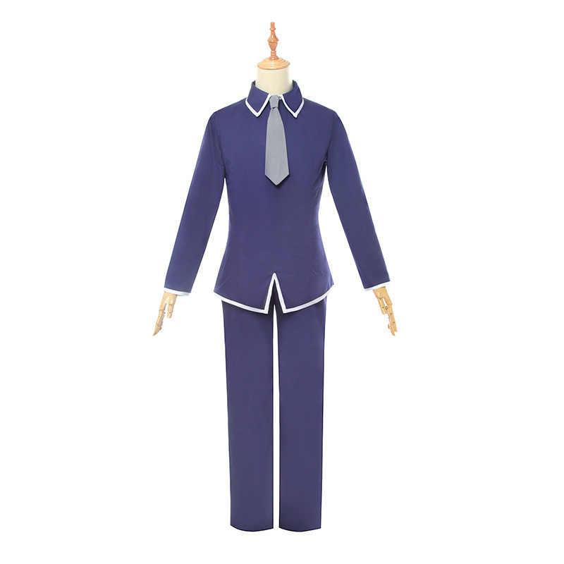 אנימה פירות סל קוספליי תלבושות Souma קיו Souma יוקי Cosplay תלבושות ילד בית ספר אחיד גברים כחול חליפה למעלה מכנסיים