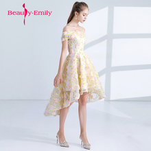 Buy front short long back organza prom dress and get free shipping ... e089270e7