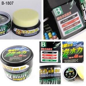 Image 5 - Top Qaulity Autopflege Produkte Automotive Wartung Universal Fest Autolack Wax Farbe Auto polieren körper feste Wasserdicht wachs