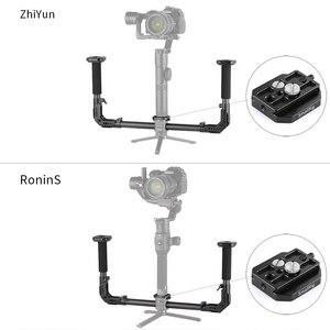 Image 4 - SmallRig Dual Handgrip With 25mm Rod Clamp Nato Rails for DJI Ronin S/Zhiyun Crane Series Handheld Gimbal   2210