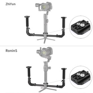 Image 4 - SmallRig podwójny uchwyt z 25mm zacisk pręta szyny Nato dla DJI Ronin S/Zhiyun Crane Series kardana ręczna 2210