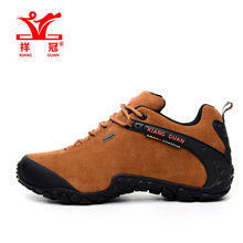 XiangGuan Men New Outdoor Hiking shoes Suede Leather Sports Shoes Hiking Shoes Anti-Slip Mountain Boots 81285 size 39-44