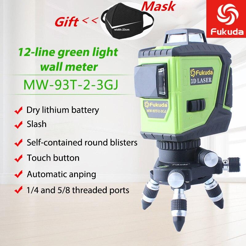3D MW-93T 12 Lignes Rouge Vert Laser Niveau avec Batterie Laser Faisceau Ligne Auto-Nivellement 360 Horizontal Et Vertical croix Puissant