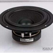 Speaker Kasun Home Audio E-5019 D147mm 2PCS Unit Cone Full-Sealed-Basket DIY Black PP