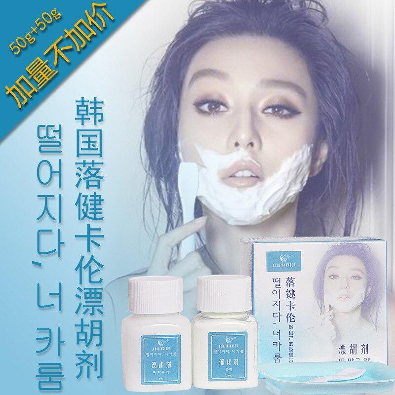 Facial hair lightening cream-8373