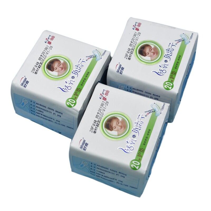 60pcs Anion Sanitary Napkin Menstrual Pads Anion Sanitary Towels Cotton Soft Feminine Hygiene Health Care Menstruation Period 1